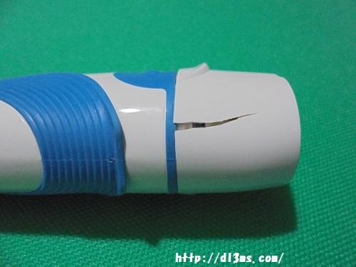 BRAUN(ブラウン)電動歯ブラシまた壊れました!?