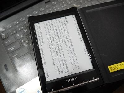 P1030381-min