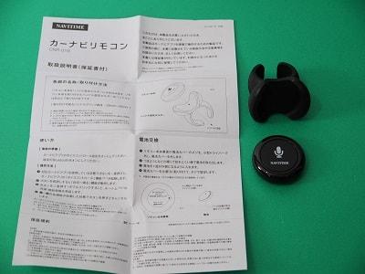 P1030427-min