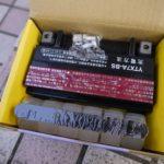 アドレスV125S、バッテリー交換しました